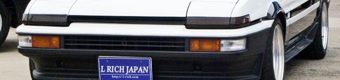 AE86通販対応