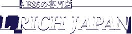 AE86(ハチロク車)専門店エルリッチジャパン
