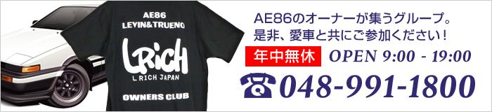 048-991-1800