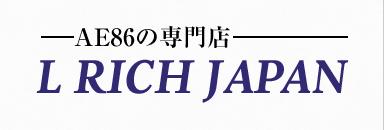 エルリッチジャパン